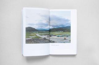 Abitare-il-costruito-15-Book-Architecture-Image-Spread-Caption