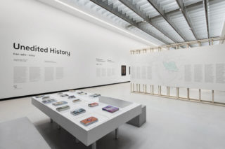 02-MAXXI-Unedited-History.-Iran-1960-2014-Exhibition-Art-Entrance-Typography-Map-Timeline