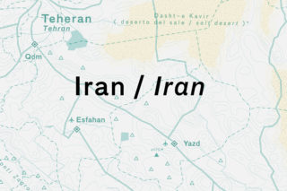03-MAXXI-Unedited-History.-Iran-1960-2014-Exhibition-Art-Map-Detail