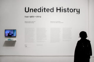13-MAXXI-Unedited-History.-Iran-1960-2014-Exhibition-Art-Entrance-Typography-Intro-Text