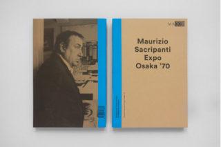 MAXXI-Architettura-Quaderni-del-Centro-Archivi-Book-Series-18-Cover-Maurizio-Sacripanti