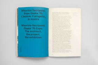 MAXXI-Architettura-Quaderni-del-Centro-Archivi-Book-Series-19-Essay-text-Maurizio-Sacripanti