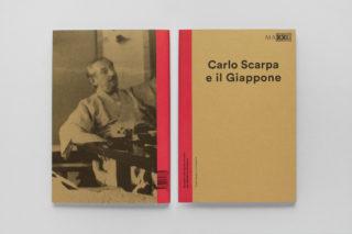 MAXXI-Architettura-Quaderni-del-Centro-Archivi-Book-Series-28-Cover-Carlo-Scarpa