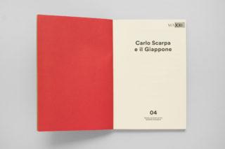 MAXXI-Architettura-Quaderni-del-Centro-Archivi-Book-Series-30-Frontispiece-Carlo-Scarpa