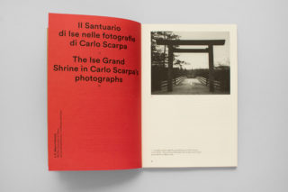 MAXXI-Architettura-Quaderni-del-Centro-Archivi-Book-Series-31-Chapter-First-page-Image-Note-Author-Carlo-Scarpa