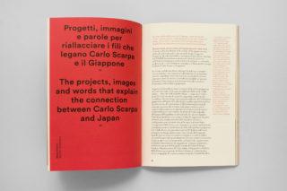 MAXXI-Architettura-Quaderni-del-Centro-Archivi-Book-Series-35-Chapter-First-page-Note-Carlo-Scarpa