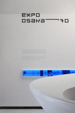 Maurizio-Sacripanti.-Expo-Osaka-'70-02-Exhibition-detail-Title-Typography