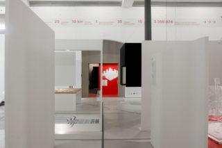 MAXXI-Roma-20-25-03-Exhibition-University-Architecture-University-Project-name-View