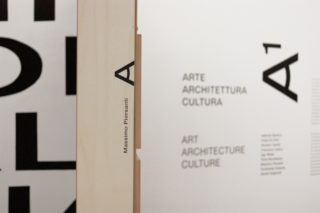 Extraordinary Visions. L'Italia ci guarda (Exhibition) 11 Signage system