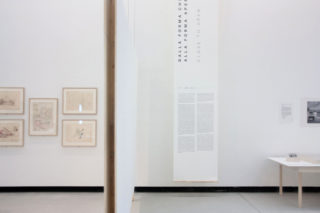 MAXXI-The-Japanese-House-04-Exhibition-Architecture-Section-text-Banner-Caption-Paper-Wood