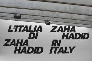 MAXXI-L'Italia-di-Zaha-Hadid-01-Exhibition-Title