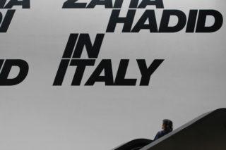 MAXXI-L'Italia-di-Zaha-Hadid-05-Exhibition-Title-Detail