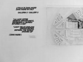 MAXXI-L'Italia-di-Zaha-Hadid-13-Exhibition-Quote-Typography-Detail