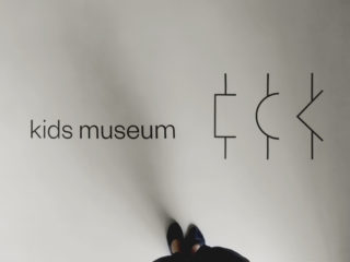 MAXXI-The-Place-to-Be-17-Exhibition-Collection-Kids-museum-Floor-signage-Logotype