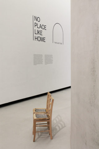 MAXXI-The-Place-to-Be-30-Exhibition-Collection-No-Place-like-Home-Section