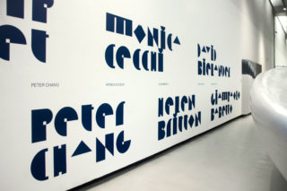 03-MAXXI-Corpo-Movimento-Struttura-Exhibition-Typography-Detail