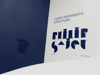 05-MAXXI-Corpo-Movimento-Struttura-Exhibition-Typography-Logo-Logotype-Detail