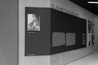 02-ESS-MAXXI-Elisabetta-Catalano-Exhibition-Photography-Portrait-Introduction-Text