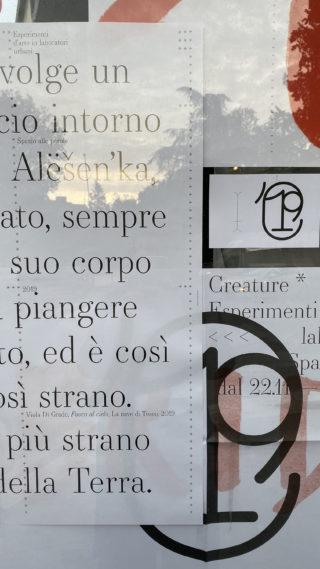 14-Creature-Festival-2019-Culture-Event-Poster-Kiosk