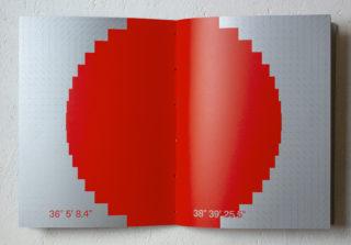 05-Elica-Fondazione-Ermanno-Casoli-Book-design-Sailing-Symbol