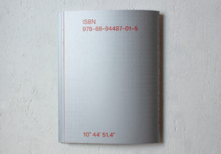 31-Elica-Fondazione-Ermanno-Casoli-Book-design-Sailing-Symbol